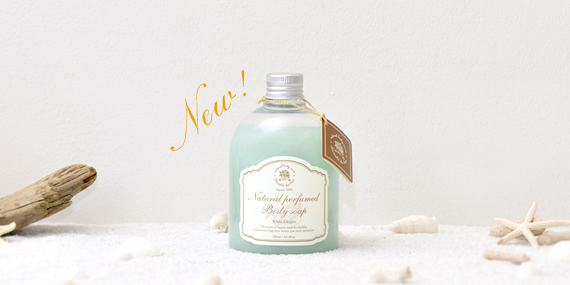 BODY SOAP WHITE CHYPRE