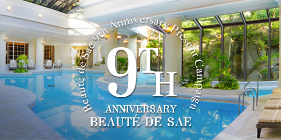 Beaute de Sae 9th Anniversary