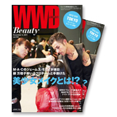 雑誌「WWD Beauty」
