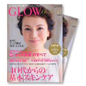 書籍「GLOW BEAUTY」Vol.3