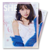 雑誌「SHE THREE」10月号