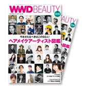 雑誌「WWD BEAUTY」VOL.481