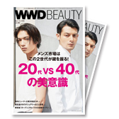 雑誌「WWD BEAUTY」VOL.496